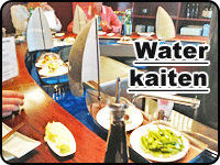 Water kaiten sushi conveyor, on boats