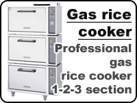 Professional gas rice cooker Fujimak