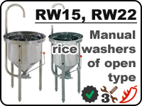 Manual Fujimak rice washers FRW15W and FRW22W for rinsing away starch