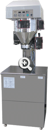 Automatic rice washer RM-401AG-CE for washing away the starch from rice
